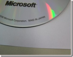"Microsoft ""MAID IN JAPAN"" DVD"