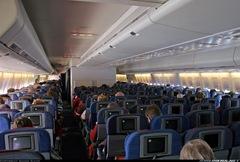 Qantas 747 interior