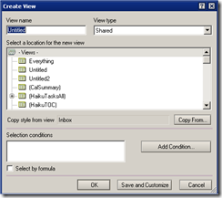 Lotus Notes Create View Option