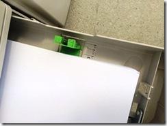 Maladjusted printer