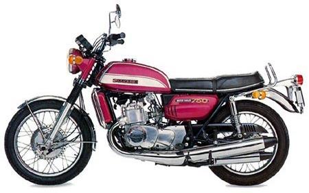 """1971 Suzuki """"Waterbottle"""" GT750"""